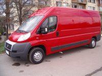 Транспортни услуги в София и страната